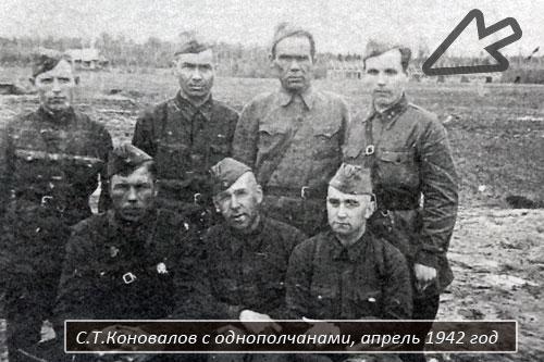 pod_rzhevom_0