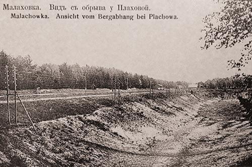 10_plohovoe_0